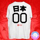 maria-kawaii-store-neo-tokyo-boys-club-polera-loyalty-back
