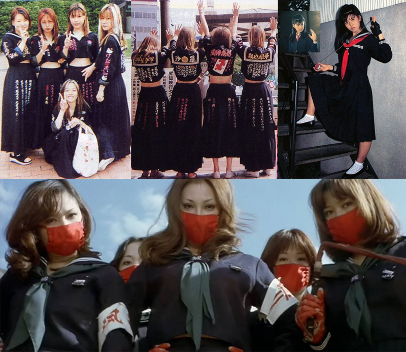 Sukeban Fashion