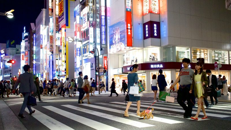 Barrio Harajuku